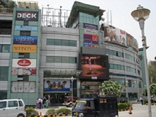SharaMall Gurgaon